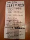satuei001